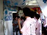 20100912_船橋市芝山2_千葉県立船橋東高校_飛翔祭_1456_DSC09510