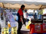 20101103_船橋市宮本3_サンクス船橋宮本店_船橋JBC祭り_DSC09653