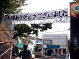 20100919_東邦大学付属中高学校_銀杏祭_文化祭_1202_DSC00373