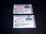 20100805_東京ディズニーリゾート_チェケット_050