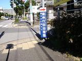 20101011_船橋市_千葉県立行田公園_健伸行田幼稚園_1141_DSC05197