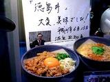 20100910_フードコート_丼夢物語諸国味めぐり_022