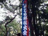 20101016_船橋大神宮_奉納子ども相撲大会_0840_DSC05485