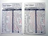 20101204_JR東日本_千葉支社_ダイヤ改正_冬_1321_DSC05279