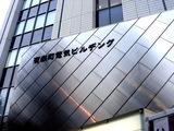 20100817_東京都_ふるさと情報プラザ_船橋即売会_1823_DSC05577