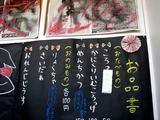 20100919_東邦大学付属中高学校_銀杏祭_文化祭_1049_DSC00294