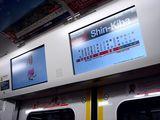 20100701_JR東日本_JR京葉線_新型通勤電車_E233系_1957_DSC06173
