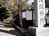 20101231_船橋市西船1_山野浅間神社_1103_DSC08867
