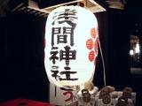 20101120_千葉市稲毛_第5回夜灯_よとぼし_公園_1729_DSC02633