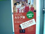 20101111_船橋市浜町2_IKEA船橋_クリスマス_2033_DSC00928