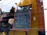 20110220_船橋市海神6_菓子工房アントレ_1223_DSC07118