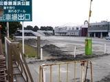 20110402_東日本大震災_船橋三番瀬海浜公園_閉鎖_1037_DSC00141