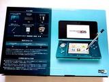 20110226_任天堂_ニンテンドー3DS発売_180