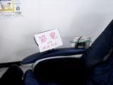 20110326_東日本大震災_船橋市市場4_くすりの福太郎_1734_DSC09065