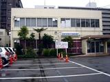 20081116_船橋市湊町_夜間休日緊急診療所_保健所_1234_DSC00061