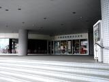 20110327_習志野市_千葉県国際総合水泳場_休場_1457_DSC09560
