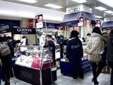 20110213_船橋駅コンコース_バレンタインデー_1034_DSC06123