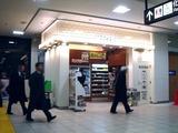 20110310_JR東日本_JR津田沼駅_ディラ津田沼_改装_2022_DSC08384