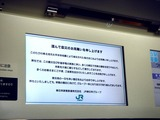 20110401_JR東日本_JR京葉線_計画停電_被災地_0836_DSC09836