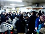 20110312_東日本巨大地震_帰宅難民_交通_始発_1021_DSC08684