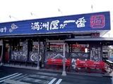 20110307_シャポー船橋_ラーメン横丁_満州屋が一番_010