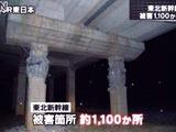 20110320_宮城県_JR東北新幹線_地震_架線柱_042