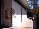 20110305_ららぽーとTOKYO-BAY_ごはん処大戸屋_1013_DSC08002