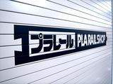 20110520_東京駅一番街_プラレールショップ_2126_DSC01830