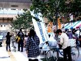 20110604_アイリンクタウンいちかわ_市川笑顔まつり_1055_DSC03261T