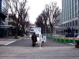 20110115_習志野市_千葉工業大学_センター試験_1123_DSC02041