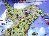 20110430_ららぽーとTOKYO-BAY_産地応援野菜即売会_1304_DSC08683