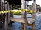 20110312_東日本巨大地震_若松公園_液状化_1654_DSC09055