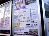 20110313_東日本大震災_三井ガーデンホテルららぽーと_1711_DSC06571