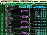 20110514_深夜急行バス_千葉ニュータウン線_024