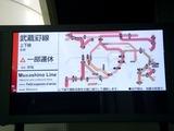 20110318_JR東日本_鉄道混乱_運休_電子掲示板_0757_DSC07527