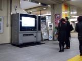 20110128_自動販売機_顔認識_JR京葉線_JR海浜幕張駅_2227_DSC03713