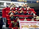 20110206_JR船橋駅_勝浦ひな祭り_雛人形_1229_DSC05226