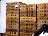 20110102_プレナ幕張_ジャンクガレッジ_六厘舎_1529_DSC00091