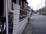 20110327_東日本大震災_習志野市香澄_被害_震災_1435_DSC09520