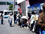 20110604_船橋市本町_ときわ書房_チケットぴあ_0940_DSC02971T