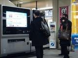 20110128_自動販売機_顔認識_JR京葉線_JR海浜幕張駅_2227_DSC03717