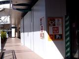 20110305_ららぽーとTOKYO-BAY_ごはん処大戸屋_1014_DSC08004T