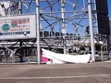 20110313_東日本大震災_幕張新都心_幕張メッセ_被害_1306_DSC00094