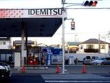 20110313_東日本大震災_船橋市宮本_ガソリンスタンド_1703_DSC06539T