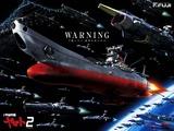 20110212_宇宙戦艦ヤマト_ウエストケープ_西崎義展_250