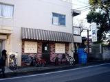 20101227_船橋市海神6_菓子工房アントレ_1514_DSC08397
