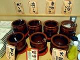 20110515_フジオフードシステム_神楽食堂串家物語_060