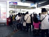 20110317_東日本大震災_食料調達_ビビットスクエア_0954_DSC06985