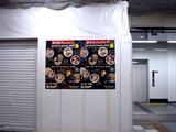 20110210_JR東京駅_東京ラーメンストリート_1909_DSC05600