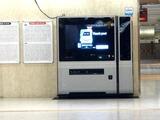 20110105_自動販売機_顔認識_JR京葉線_JR東京駅_2346_DSC00157